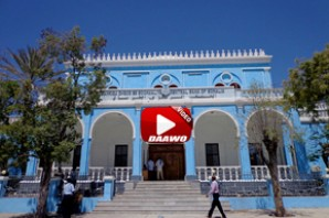 IT Revision at Somalia's central bank with Sofgen and Oracle FSS (VIDEO)